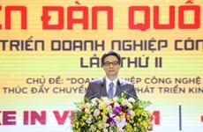 数字化企业率先推进越南数字化转型