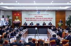 政府总理阮春福:农业行业力争到2021年出口额达440亿美元