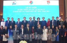 越南与日本青年合作25周年:进一步深化越日纵深战略伙伴关系
