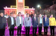越南纪念尖沙咀钟楼落成60周年纪念典礼在那空拍侬府隆重举行