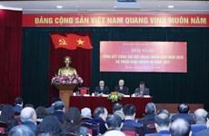 陈国旺:进一步革新民间外交活动的内容、方式 进而提高其效率