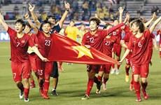 越南女足有望打进2023年世界杯决赛