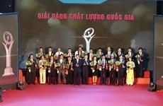 61家越南企业荣获2020年国家质量奖