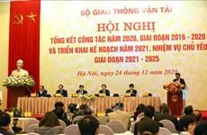 政府副总理郑廷勇:交通发展为新阶段的发展奠定基础