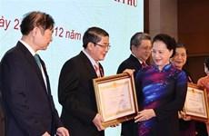 越南国会主席阮氏金银出席国家主席劳动勋章和政府总理奖状授予仪式
