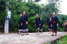 乂安省俄都族人的传统文化