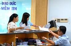 同奈省的国内预算收入超过13%