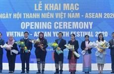 2020年越南-东盟青年日活动正式开幕