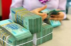 2020年越南财政收入超过1378万亿越盾  各类节庆、外出活动节约7000亿越盾