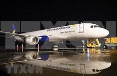 越游航空公司正式揭牌成立