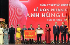 SSI证券公司荣获新时期劳动英雄称号