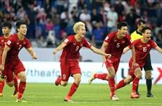 2020年越南足球成为东南亚的亮点