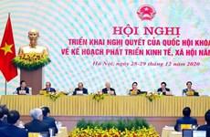 越南政府与各地方全国视频会议正式开幕