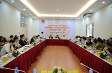 越南的399名教师荣获教授、副教授任职资格证书