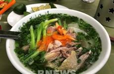 河粉日:弘扬越南美食