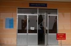 越南新增10例输入性新冠肺炎确诊病例    与第1440例和第1451例的密切接触者立即与当地医疗机构联系