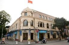 越南证券交易所正式成立  按母子公司模式运营