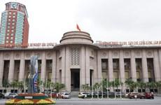 越南国家银行:尚无任何规定允许边民在中国银行开立账户