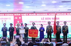 越南国会主席阮氏金银:将175号军医院建成现代化多功能的医疗中心