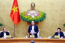 越南政府总理阮春福主持召开政府12月份例行会议