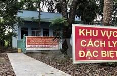 越南新增2例境外输入新冠肺炎确诊病例  新增4例治愈出院病例