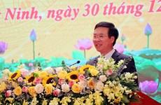 2020年全国宣传工作总结会议在广宁省召开