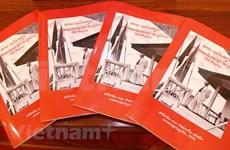 老挝发行有关越南驻老首位特命全权大使的书籍