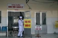 31日越南新增9例境外输入新冠肺炎确诊病例