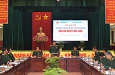 越南—苏联/俄罗斯培训合作70周年:永恒的烙印