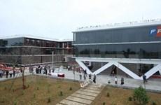 和乐高科技园区继续引进大规模的投资项目