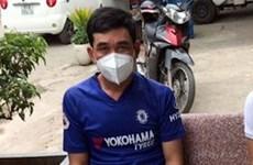安江省抓获组织人员非法入境越南的团火头目