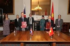 越南与英国战略伙伴关系中的转折点
