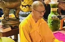 万象佛迹寺举行祈求国泰民安法会