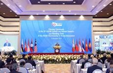 东盟2020年轮值主席回顾: 东盟齐心协力主动适应挑战