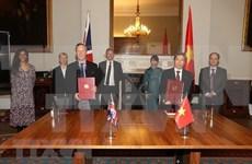 自2021年1月1日6时起将临时执行UKVFTA协定