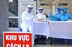 越南出现感染英国发现的新冠病毒变体的病例