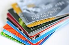 自2021年3月31日起越南银行停止发行ATM磁条卡
