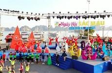 广宁省首次举行冬季狂欢节