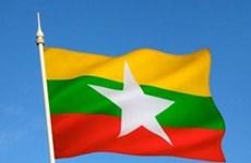 越南领导人向缅甸领导人致贺电