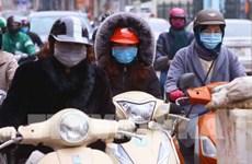 越南北部、中部以北和西原地区遭冷空气袭击