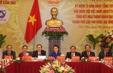 国会主席阮氏金银出席芹苴市越南国会第一个大选日75周年庆典