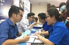 2021年胡志明市需招聘30万名员工