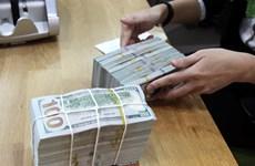 5日上午越盾对美元汇率中间价上涨10越盾 人民币汇率大幅下跌