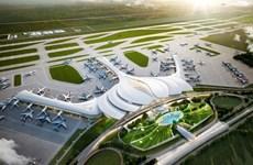 隆城国际机场今日正式动工兴建