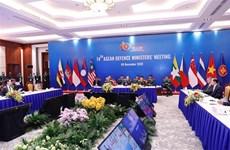 2020年——越南国防对外成功的一年