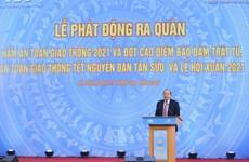 张和平副总理:在全力保障交通秩序安全畅通的同时做好新冠肺炎疫情防控工作