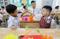 2021辛丑年春节河内学生放假9天