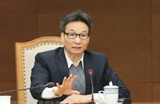 新冠肺炎疫情:尽管出现新冠病毒新变体 越南防疫战术不会改变