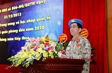 继续有效展开越南参加联合国维和行动总体提案