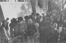 发挥全民族大团结 从越南国会第一次普选做起
